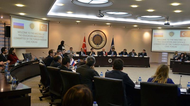 Türk-Rus üniversitesinin detayları belli oluyor