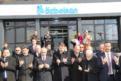 Özbelsan'ın yeni tesisleri hizmete açıldı