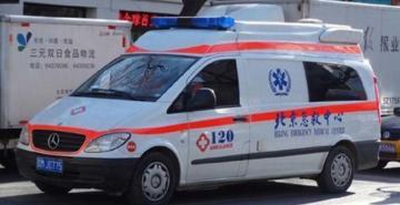Çin'de kağıt fabrikasında gaz sızıntısı: 7 işçi öldü