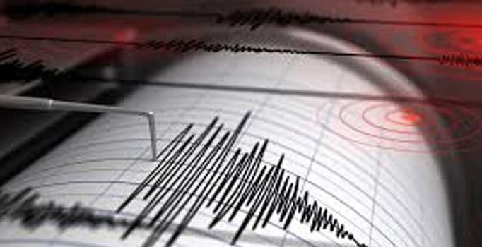 İran'nın Keşm Adası'nda 5,2 büyüklüğünde deprem
